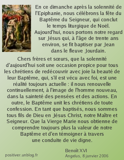 bapteme citation